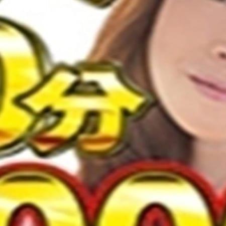 「☆即尺コース☆最大5,000円の割引!!」10/16(月) 20:48 | 上野デリヘル倶楽部のお得なニュース
