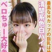 「清楚なパイパンHカップ!笑顔が絶えず愛嬌抜群!まりんちゃん」05/28(金) 16:18 | 上野デリヘル倶楽部のお得なニュース