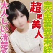 「ご新規様初回限定割‼」06/24(木) 09:10 | 上野デリヘル倶楽部のお得なニュース