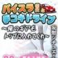 かりんと上野の速報写真