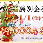 「令和3年正月限定イベント開催しまーす!」09/23(木) 15:02 | UGOUGOのお得なニュース