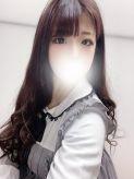 めい|スピードエコ梅田でおすすめの女の子