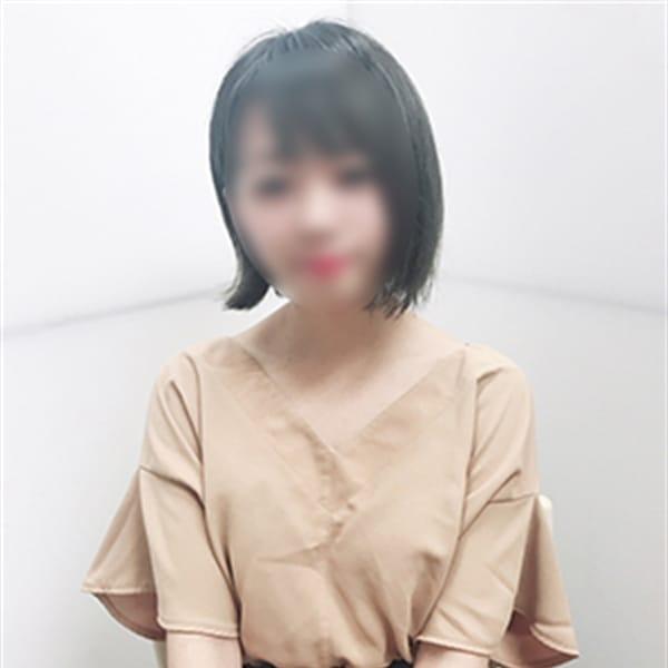 「業界未経験の女の子が入店しました!!」08/23(木) 16:13 | スピードエコ梅田のお得なニュース