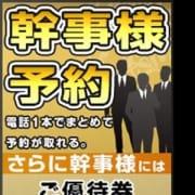 「『幹事予約』でラクラクご案内♪」10/22(月) 18:26 | 梅田ゴールデン倶楽部のお得なニュース