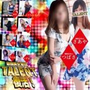 「タレントオブタレント!」05/22(金) 11:17 | タレントのお得なニュース