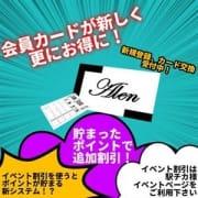 「割引使うとポイントが貯まる!?」06/03(水) 21:47 | タレントのお得なニュース