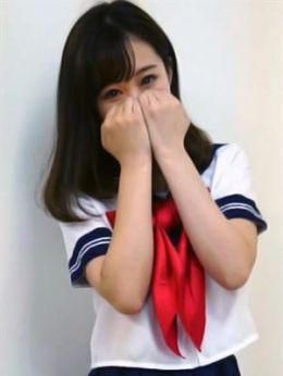 せいか | 密着指導!バカンス学園 尼崎校 - 西宮・尼崎風俗