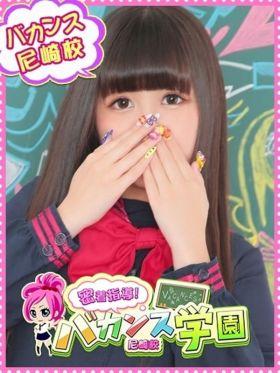 のん|兵庫県風俗で今すぐ遊べる女の子