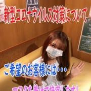 「女の子マスク着用での接客可能!!」08/07(金) 09:11 | ビデオdeはんど西川口のお得なニュース