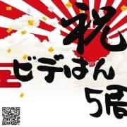 「感謝の5周年イベント!」07/29(木) 03:33 | ビデオdeはんど西川口のお得なニュース