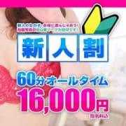 「VIPクリスタルイベント特集!」10/31(木) 07:01 | VIPクリスタルのお得なニュース