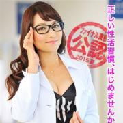 今年のキャラクターは・・・!? VIP東京25時 - 名古屋風俗