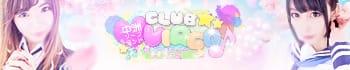 CLUB VIRGO(ヴィルゴ)