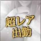 超レア出勤嬢|錦糸町ピサージュ - 錦糸町風俗