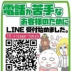 ピサージュ【LINE】