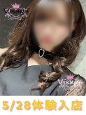 りあ|ピサージュ甲府でおすすめの女の子