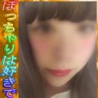 ユキコちゃんさんの写真