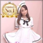 「♡大人気イベント♡」12/17(月) 23:39   若い娘は好きですか?のお得なニュース