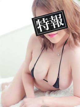 れいな | 和楽(わらく) - 高松風俗