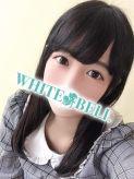 ちさと|ホワイトベル渋谷でおすすめの女の子
