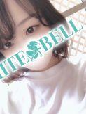 ふたば|ホワイトベル渋谷でおすすめの女の子