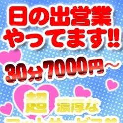 「初回WEB会員限定割引クーポン」10/17(月) 15:24 | 上野ヘルス WOWOWのお得なニュース