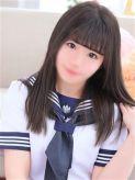 かおり|錦糸町イチャイチャぱらだいすでおすすめの女の子