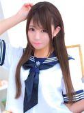 ゆき|錦糸町イチャイチャぱらだいすでおすすめの女の子