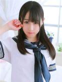 ひなた|錦糸町イチャイチャぱらだいすでおすすめの女の子