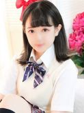 ゆみ|錦糸町イチャイチャぱらだいすでおすすめの女の子