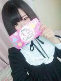 くるみ|錦糸町イチャイチャぱらだいすでおすすめの女の子