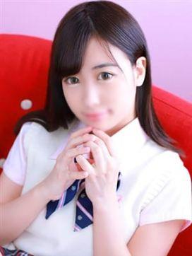 るる|錦糸町イチャイチャぱらだいすで評判の女の子