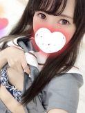 まゆ|錦糸町イチャイチャぱらだいすでおすすめの女の子