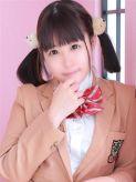 りこる|錦糸町イチャイチャぱらだいすでおすすめの女の子