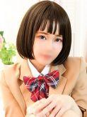 うみ|錦糸町イチャイチャぱらだいすでおすすめの女の子