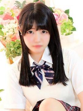 ゆうり 錦糸町イチャイチャぱらだいすで評判の女の子