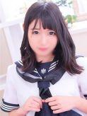 ゆう|錦糸町イチャイチャぱらだいすでおすすめの女の子