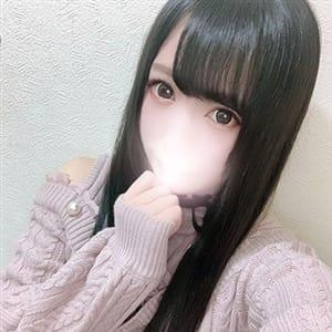 りり【18歳!超可愛い系!】 | 錦糸町イチャイチャぱらだいす(錦糸町)
