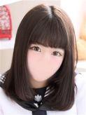 れん|錦糸町イチャイチャぱらだいすでおすすめの女の子