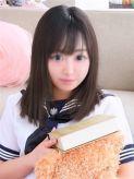 わかば|錦糸町イチャイチャぱらだいすでおすすめの女の子
