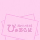 青山ちさと|館~YAKATA~ - 宮崎市近郊風俗
