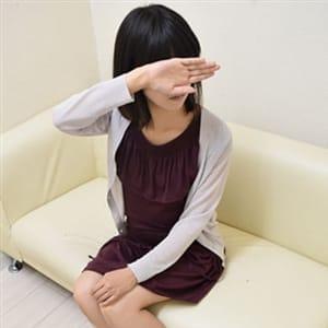 和田 明美