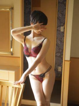 原口 芹子|大和屋梅田店で評判の女の子