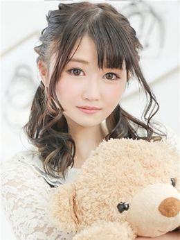 ぴあの | やんちゃな子猫堂山店 - 梅田風俗