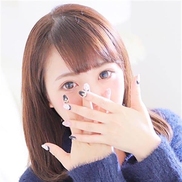 「アンケート割引!特別コース!」11/16(金) 14:34 | やんちゃな子猫堂山店のお得なニュース