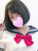 ローラ|やんちゃな子猫谷九店でおすすめの女の子