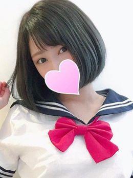 ローラ | やんちゃな子猫谷九店 - 谷九風俗