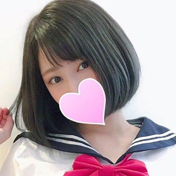 ローラ【新たな伝説刻む超絶美少女♪】 | やんちゃな子猫谷九店(谷九)