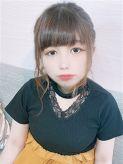 ちい|wow!こんなの!?ヤリすぎサークル新宿、新大久保店でおすすめの女の子