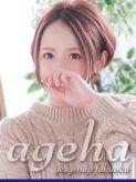 さくら|Ageha(YESグループ)でおすすめの女の子